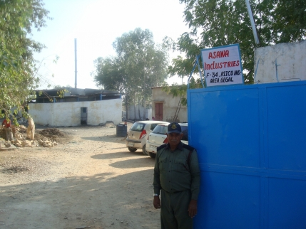 Smelting Industry for Sale in Ajmer, Rajasthan