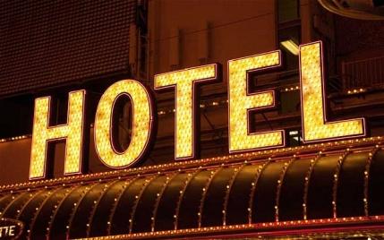 3 Star Hotel for Sale in Vadodara (Asset Sale)