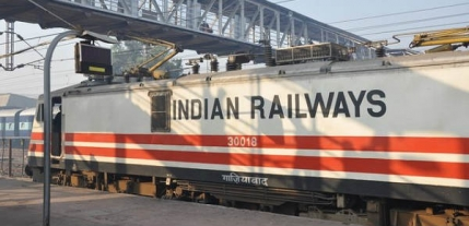 Indian Railway Contracting company for sale in Ranchi
