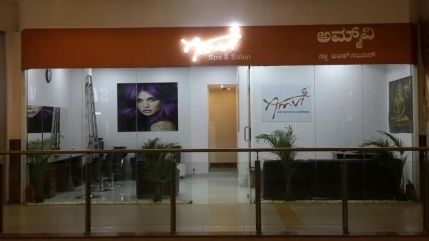 A newly opened spa and salon in Whitefield, Bangalore for Sale
