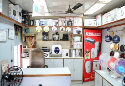 A Profitable Appliance Business Running since 30+ Years in Jaipur is Available for Sale
